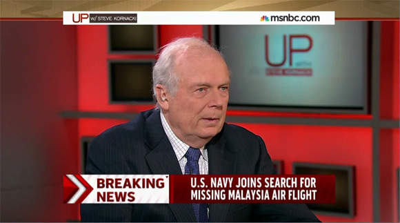 Captain Tom Bunn on MSNBC